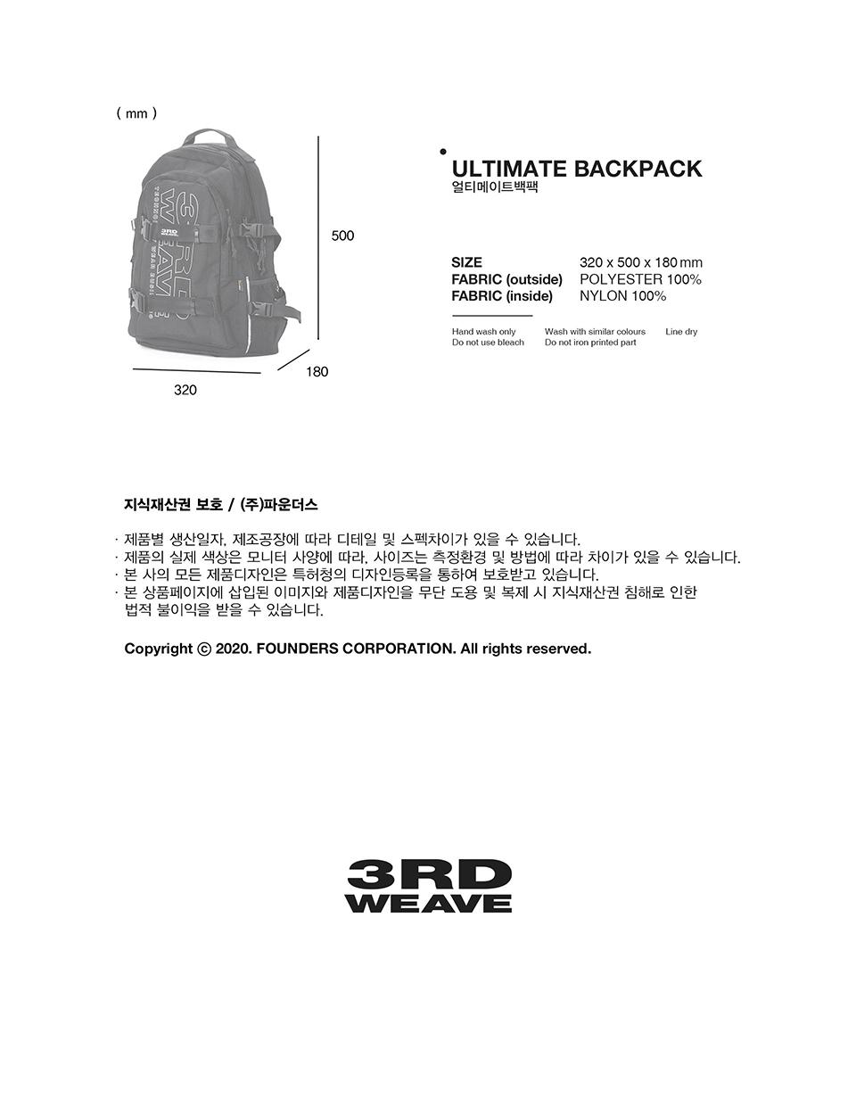 써드위브(THIRDWEAVE) ULTIMATE BACKPACK / BLACK-SCOTCH
